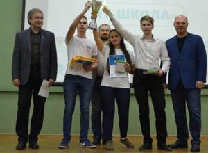 Школьники из Новочерксска заняли второе место на чемпионате Ростовской области по программированию