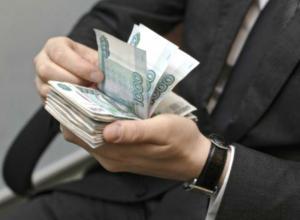 Новочеркасским чиновникам будут выплачивать по четыре оклада на лечение