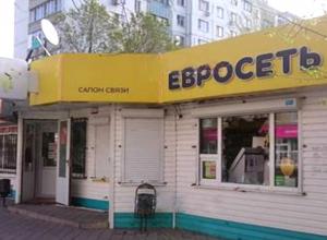 Из салона связи в Новочеркасске украли несколько телефонов и аксессуаров