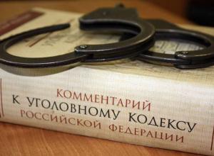 В Новочеркасске двум фигурантам дела о жилремонтах дали по 3,5 года лишения свободы