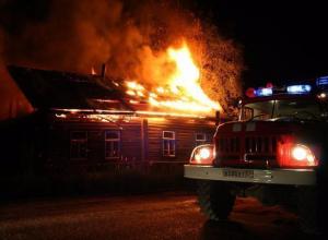 16 марта в частном доме во время пожара погиб мужчина