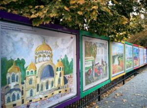 Первая детская галерея на свежем воздухе открылась в Новочеркасске