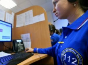 43 млн рублей выделили на создание резервного центра службы «112» в Новочеркасске