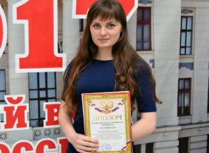 Новочеркасская студентка стала одной из лучших в России среди бакалавров-строителей