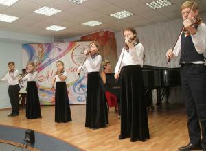 В Новочеркасске состоялся скрипичный фестиваль