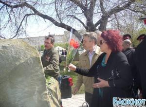 27 годовщину со дня катастрофы в Чернобыле отметили в Новочеркасске