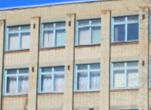 В школе № 17 Новочеркасска заменят окна на 3,4 миллиона рублей