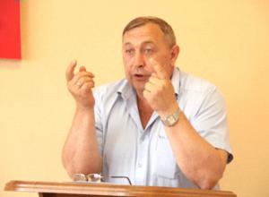 Ответственным за покупку жилья детям-сиротам в Новочеркасске назначили Геннадия Зацепилова
