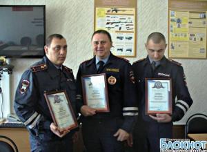 В Новочеркасском УВД наградили сотрудников ГИБДД, отличившихся в борьбе с тонировкой
