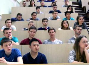 С Новочеркасскими студентами провели увлекательный семинар о портале «Госуслуги»