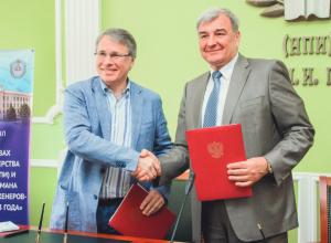 Новочеркасский ЮРГПУ и «Бауманка» стали стратегическими партнерами
