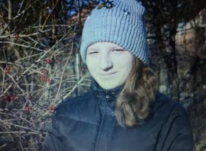 17-летняя жительница Новочеркасска сбежала из дома своей тетки