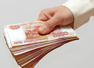 Информационное освещение деятельности администрации обойдется Новочеркасску в миллион рублей