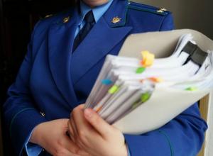 Новочеркасские УК погасили свои долги, после вмешательства прокуратуры