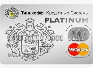 Потребительские кредиты - сущность, требования и интересы