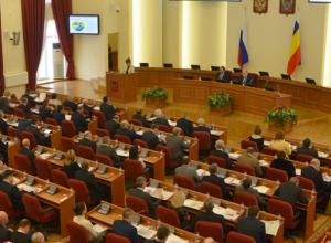 Законодательное собрание Ростовской области отклонило инициативу новочеркасских активистов о возвращении прямых выборов мэра