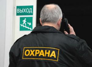 Семьсот тысяч рублей потратит Новочеркасск на охрану бывших хлебокомбината и санатория