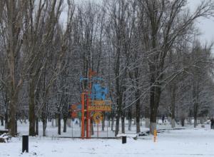 Место благоустройства в Новочеркасске определит народное голосование