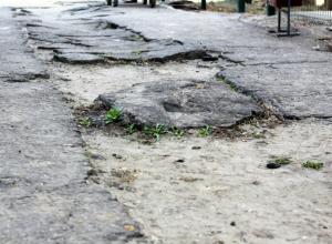 Только одна школа Новочеркасска получит в этом году деньги на ремонт асфальта