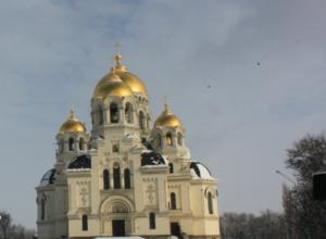Рабочая неделя в Новочеркасске начнется с пасмурного неба