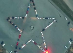 Пятиконечную авто-звезду соберут в Новочеркасске