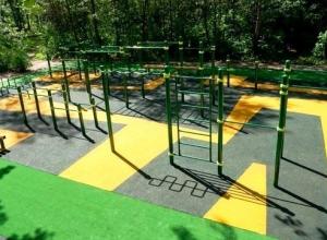 В Новочеркасске создадут спортивные площадки для тенниса, гандбола, волейбола и баскетбола