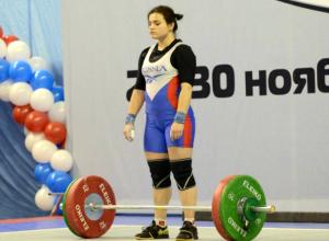 Тяжелоатлетка из Новочеркасска Анастасия Немцева выиграла молодежный чемпионат страны