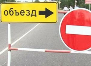 Из-за ярмарки движение в центре Новочеркасска перекроют в субботу