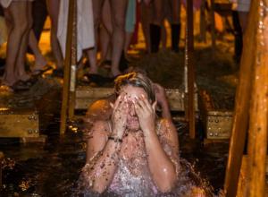 В крещенскую ночь в Новочеркасске пройдут обрядовые купания в двух прорубях