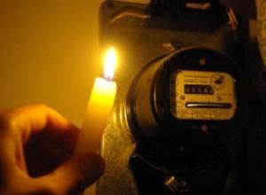 23 улицы Новочеркасска проведут день без электроэнергии