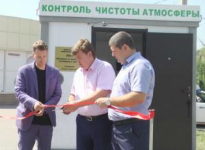 Второй экологический пост появился в Новочеркасске