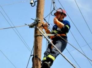 14 декабря в Новочеркасске отключат электроэнергию из-за ремонта линий электропередач