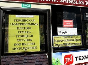 Маршрутные автобусы с табличкой «заказной» признали в Новочеркасске незаконными