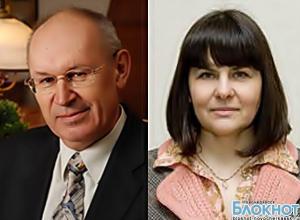 Депутаты ЗС от Новочеркасска Владимир Лукьянов и Любовь Акулович отчитались о своих доходах