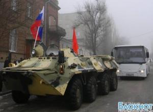 71-ю годовщину освобождения Новочеркасска от фашистской оккупации отметили автопробегом