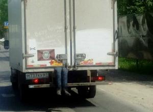 Будоражащая «Газель» с отрубленными человеческими ногами испугала жителей Новочеркасска