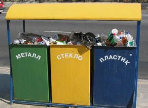 Новочеркасцев научат сортировать мусор