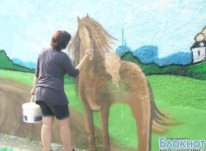 В Новочеркасске художники раскрасили забор в детском парке «Казачок»
