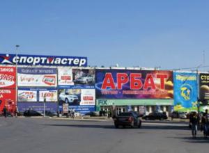 Защита террориста, готовившего взрыв новочеркасского ТЦ «Арбат» обжаловала приговор суда