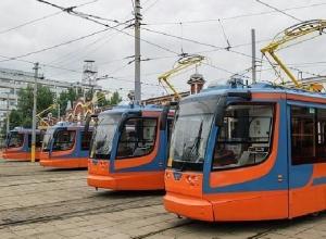 Новочеркасск получит от области деньги на четыре дополнительных трамвая