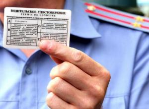 Четверг сделали днем пользователей портала госуслуг в ГИБДД Новочеркасска