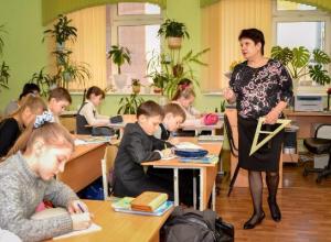 В Новочеркасске стартует муниципальный этап конкурса лучших учителей РО