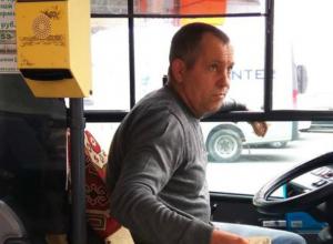 Курить в автобусах разрешил нервный водитель в Ростовской области