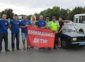 В Новочеркасске прошел агитационный автопробег