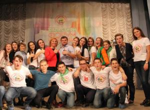 Волонтерский отряд из Новочеркасска вошел в тройку лидеров