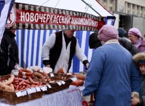 Универсальная ярмарка на неделю расположится в центре Новочеркасска
