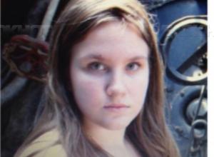 15-летнюю Анну Тихомирову разыскивают в Ростовской области