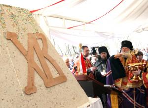 Занесенную в книгу рекордов России огромную творожную пасху подарят Новочеркасску