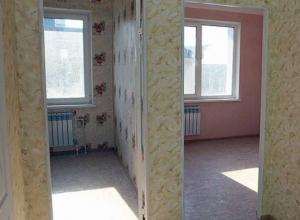 Администрация Новочеркасска готова купить 3-комнатную квартиру за 2 миллиона 96 тысяч рублей
