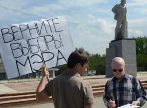 Прямые выборы мэров в регионе захотели вернуть жители Новочеркасска
